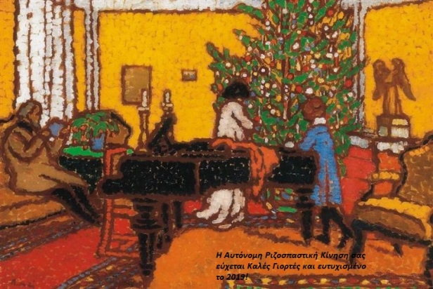 christmas-1910.jpg