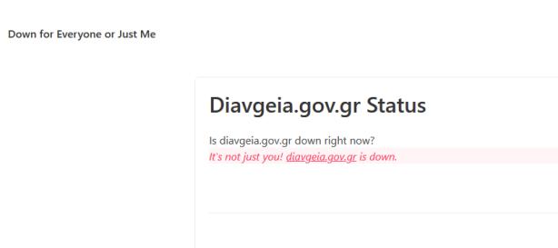 diavgia-down