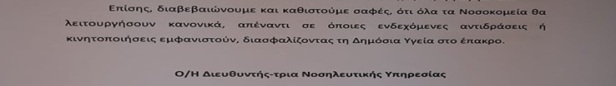 nosileutes-2